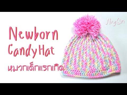 ถักโคร์เชต์ หมวกเด็กแรกเกิด สีหวานๆเหมือนอมยิ้มมีพู่สีชมพูน่ารักๆ English sub
