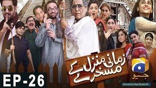 Zamani Manzil Kay Maskharay  Episode 26 | Har Pal Geo