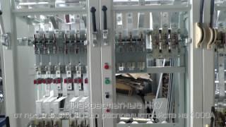 видео Производство электрощитового оборудования (низковольтные комплектные устройства) в Москве