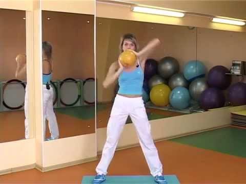 Фитнес: упражнения с мячом. - YouTube