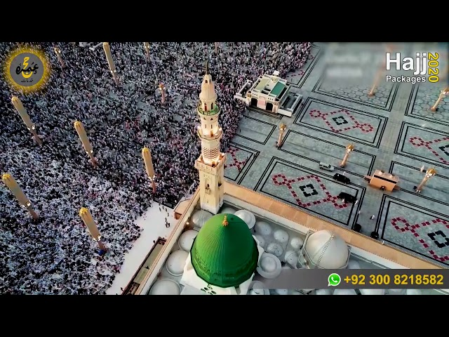 Allah Humma Labaik Allah Humma | Hejaz e Moqaddus | Hajj 2020 | Question Answer