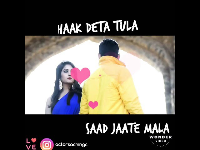 Tula pahate re zee Marathi title track song