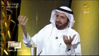 جميع ماذكرة وزير الصحة الربيعة لتأمين الطبي المجاني في السعودية
