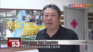 Suhua Highway Bypass nears completion