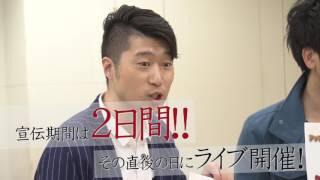 初回は6月5日 よる11:56~ 【番組概要】 北海道出身のお笑いコンビ、ア...