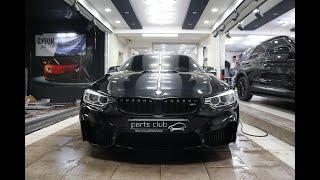 [파츠클럽] BMW F32 420d 사고 보험처리 M4…