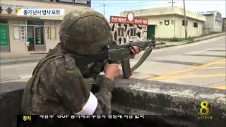 [14/06/22 뉴스데스크] '총기난사' 탈영병, 군과 총격전 후 대치...장교 1명 부상