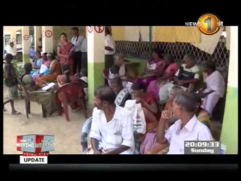 8 00pm prime time news shakthi 19th...