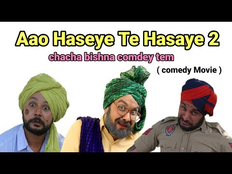 Aao Haseye Te Hasaye 2 || Chacha Bishna || New Punjabi Funny Comedy || +919876269302