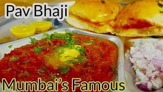 Pav Bhaji l Mumbai Street food l Cooking with Benazir