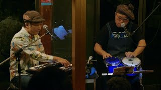 ASA-CHANG エマーソン北村 DEBUT LIVE ダイジェスト