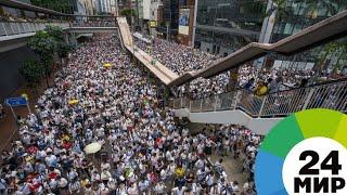 В Гонконге миллионный митинг протеста перерос в беспорядки - МИР 24