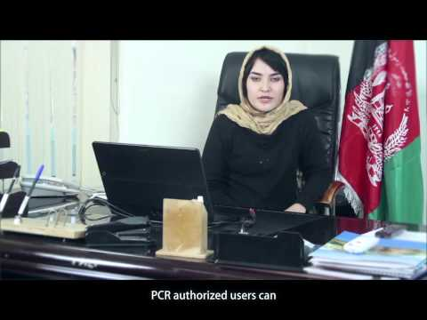 Establishment of Public Credit Registry in Afghanistan