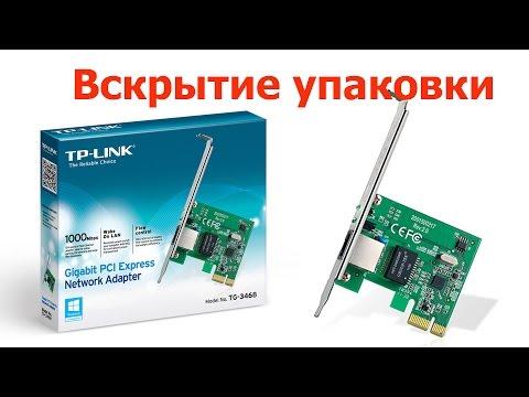 TP-LINK TG-3468 PCI Express
