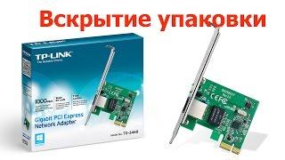 Lan Card Gigabit PCI Express Network Adaptor TP-LINK TG-3468