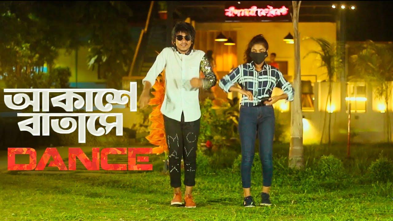 আকাশে বাতাসে নাচ   Akashe Batashe Dance    Max Ovi Riaz   Bangla New Dance Video