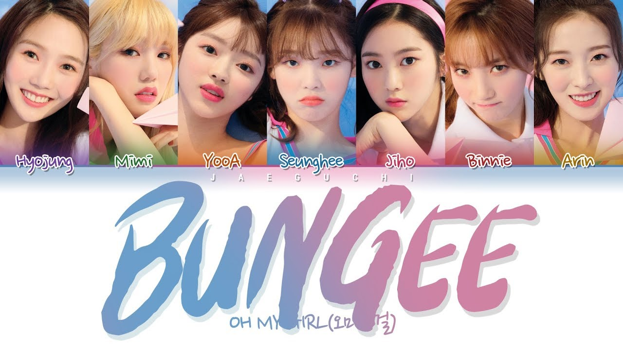 Oh My Girl unveils the Dun Dun List for their upcoming