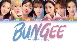 All rights administered by wm entertainment • artist: 오마이걸 (oh my girl) song ♫: bungee (fall in love) album: summer package 'fall love' released: 19...