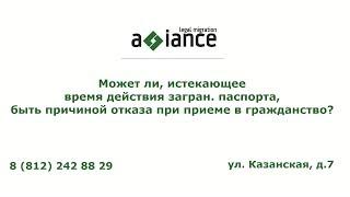 видео Бесплатная консультация юриста: Обмен загранпаспорта в посольстве