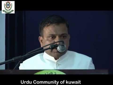 Urdu Community of Kuwait / Mushaira 2014 / Part 4