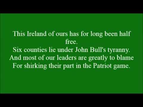 Patriot Game with lyrics