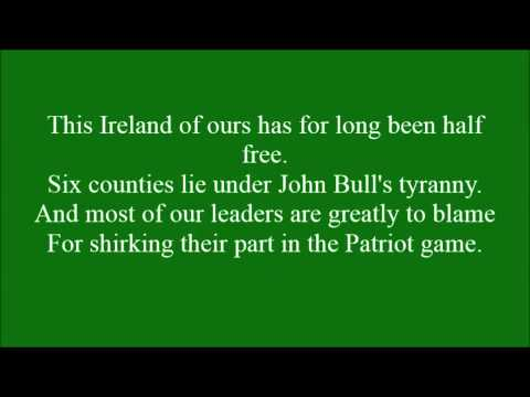 Patriot Game with lyrics