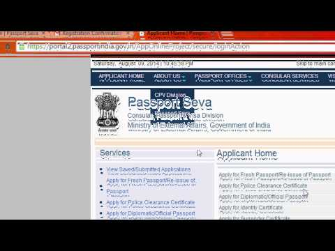 How To Apply Port Online In India Easily