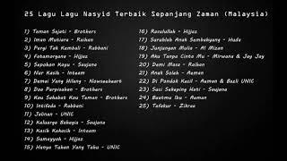 Koleksi Album - 24 Lagu Lagu Nasyid Terbaik Sepanjang Zaman (Malaysia)