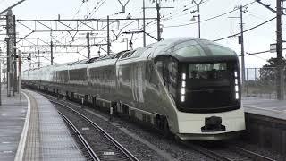 【東海道線】団体列車E001型四季島 2019.2.9 根府川