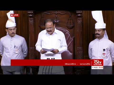 Valedictory remarks by the Chairman of Rajya Sabha