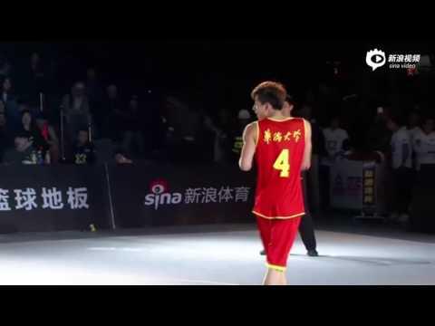 赵强ISO单挑华侨大学控卫李雪露China best streetball handler ISO vs CUBA guard