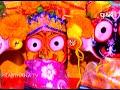 Mo Sukhare Dukhare Tu   Shree Jagannath Bhajan   New Odia Bhajan Video Song 2017