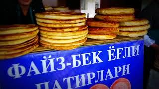 Рифат Гумеров. Узбекские лепёшки