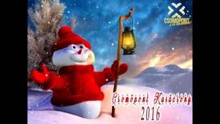 2016 Csomópont Karácsony - Karacs Miklós § Kanyik Niki Karácsonyi Álom