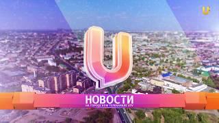 UTV. В Оренбурге от рук мошенников пострадало 30 жителей за 9 месяцев