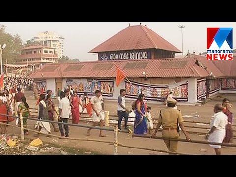 Aluva sivarathri manappuram all set for Sivarathri celebrations   Manorama News