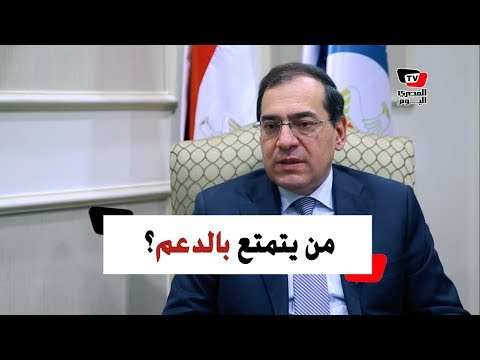 هل سيتحرك سعر بنزين 95؟.. وزير البترول يجيب  - 21:54-2019 / 3 / 12