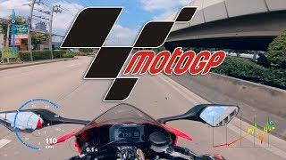 ทำไมผมไม่ไป-moto-gp-2018-ที่สนามช้าง-บุรีรัมย์