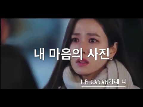 [MV]Song Ga In (Photo Of My Mind) | Crash Landing On You |