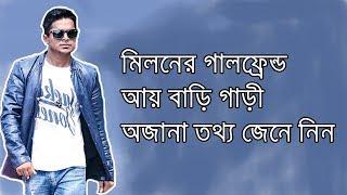 sangeeta exclusive