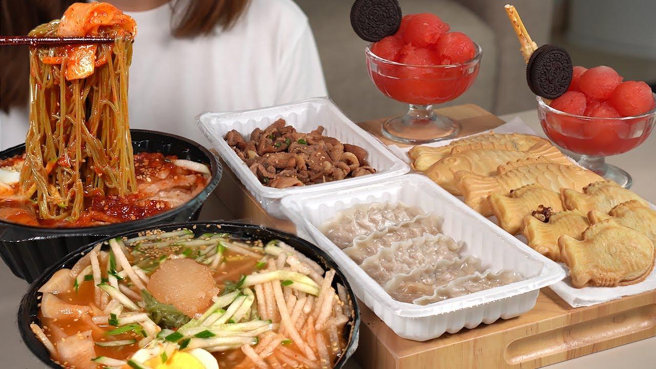 먹방 :) 뼛속까지 시원해지는 물냉면과 매콤달콤 비빔냉면, 여름에 먹는 붕어빵!! spicy cold noodles mukbang.