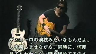 George Thorogood Dust My Broom