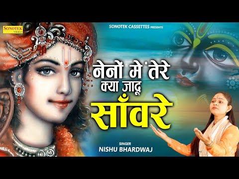 naino-me-tere-kya-jadu-sanwre-|-nishu-bhardwaj-|-new-krishna-bhajan-2019-|-sonotek-bhakti