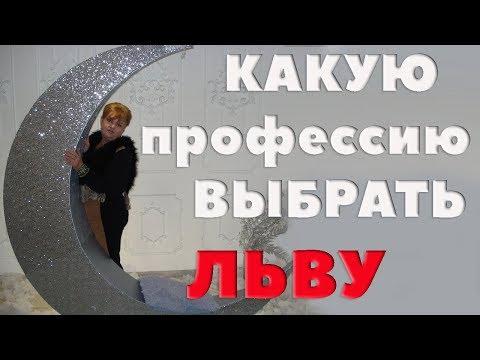 Гороскоп на июнь 2017 года для Львов - Астроклан
