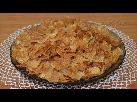 Вопрос: Как приготовить картофельные чипсы?