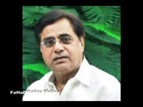 KIS NE BHEGE BALON SE Jagjit Singh Album KHUMAAR