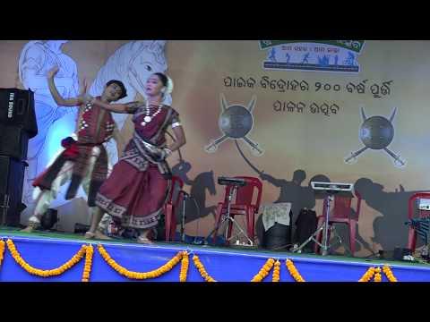 Prema Bhakati ra barnabodha - Odissi dance in Raahgiri