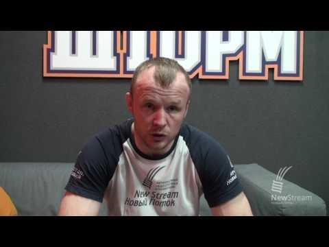 M-1 Challenge 79: Александр Шлеменко - Брендон Хэлси