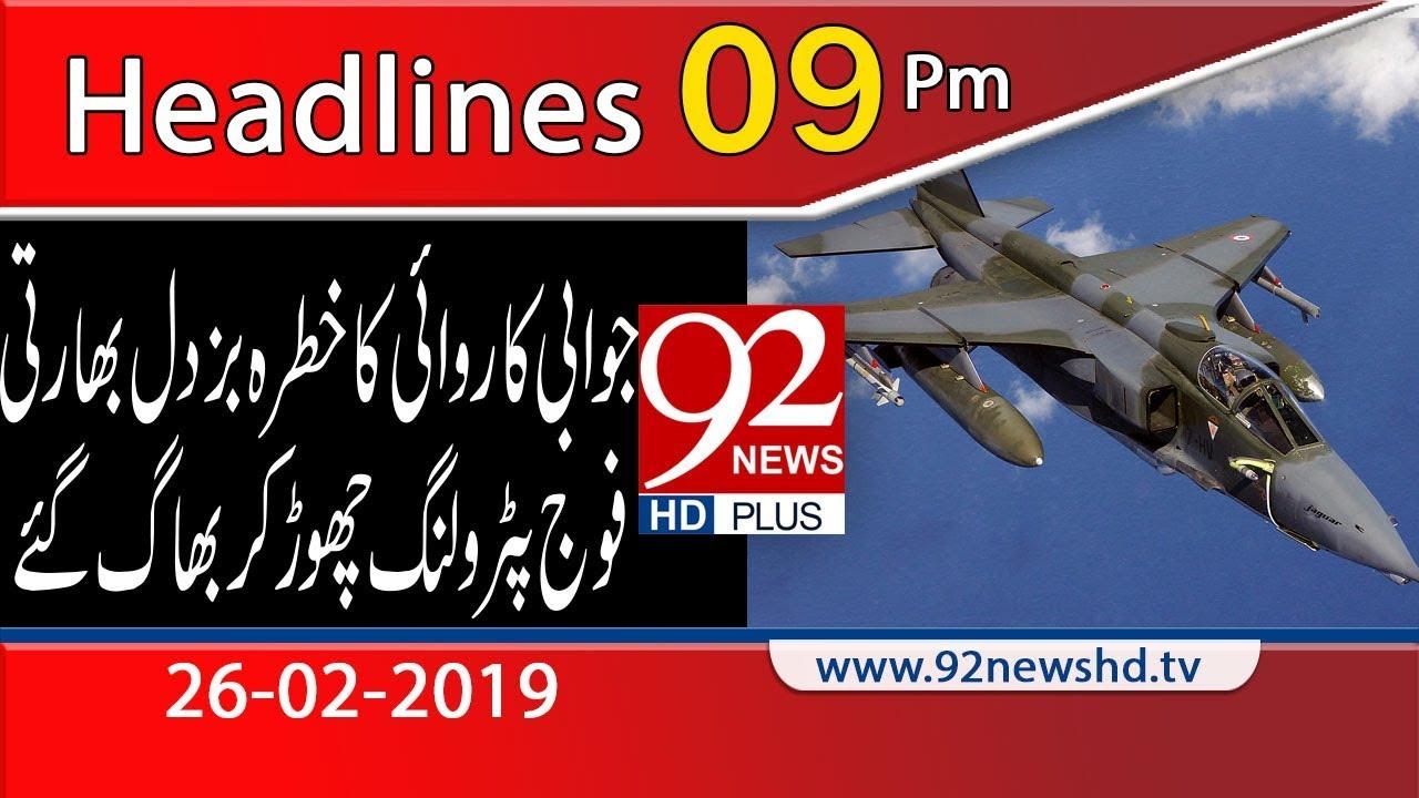 News Headlines | 09:00 PM | 26 February 2019 | 92NewsHD
