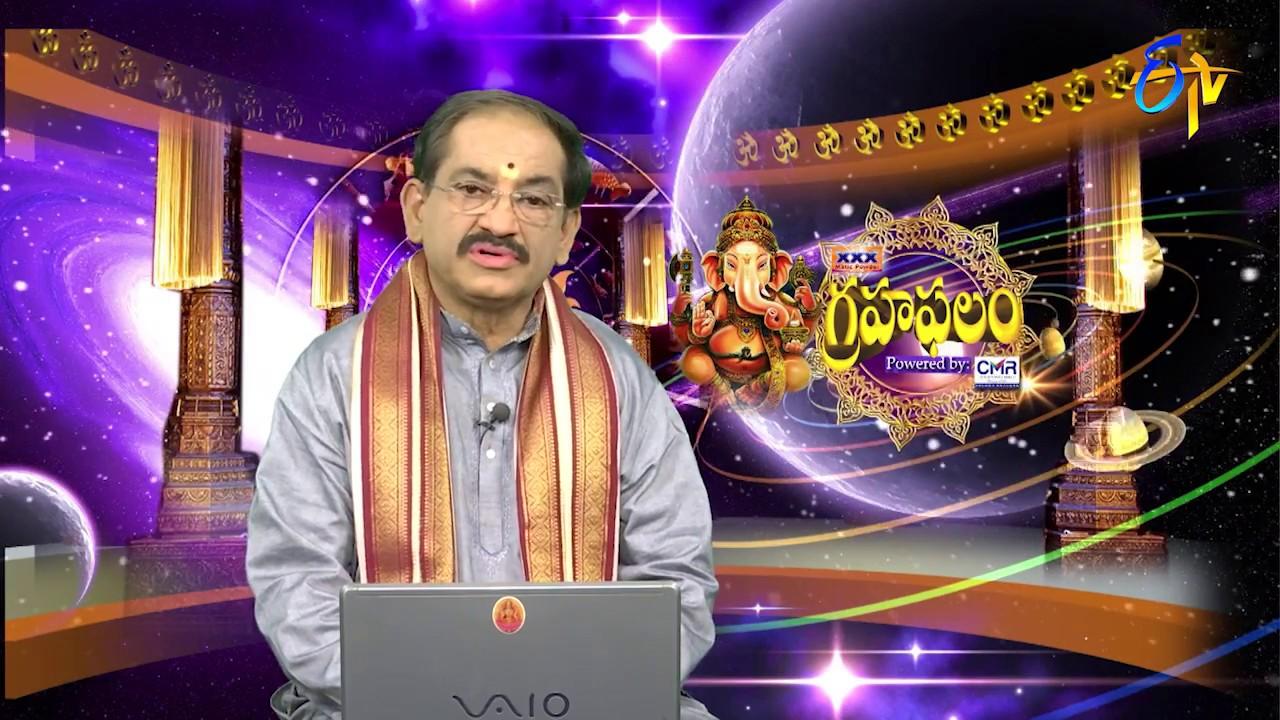 Subhamastu   23rd July 2018   Full Episode   ETV Telugu